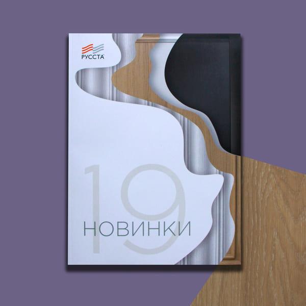 Секреты продающей обложки каталога